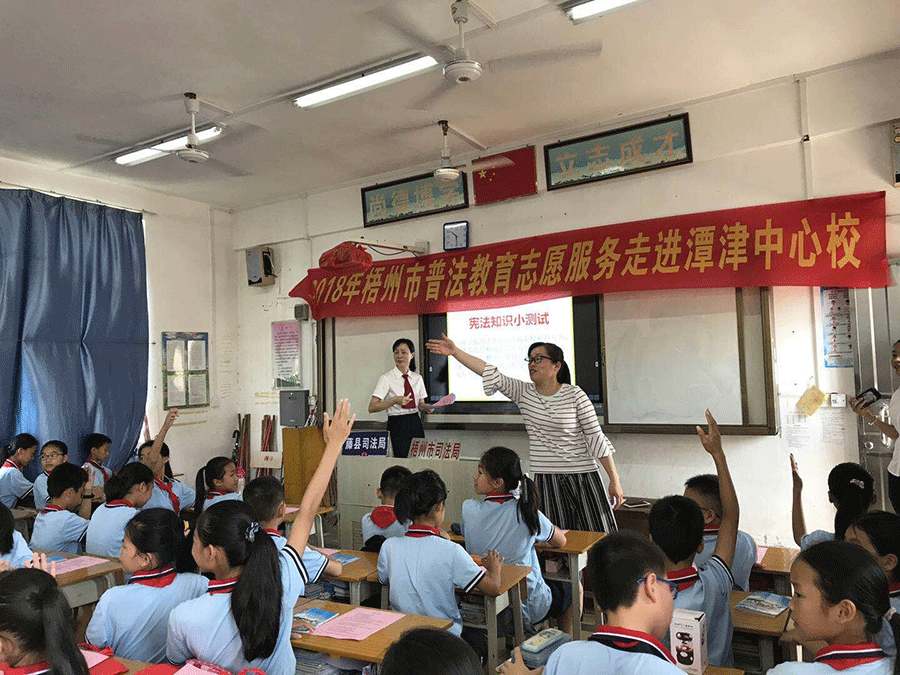 普法活動進校(xiao)園(yuan) 法治種子撒播少年心間