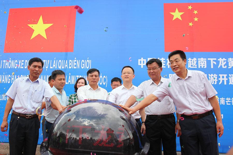 中国桂林—越南下龙黄金旅游线跨国自驾游开通仪式