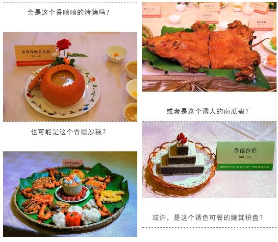 你認為哪種美食可以代表崇左參加《魅力中國城》的比賽?
