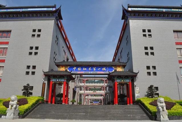 【崇左名片】憑祥紅木文博城:中國紅木第一城