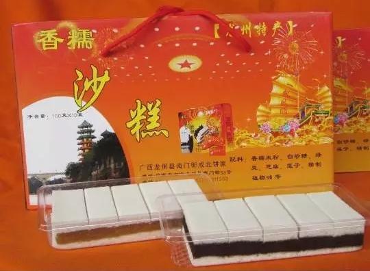 龍州沙糕:美味化在舌尖