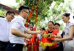2018·灵山荔枝文化旅游节
