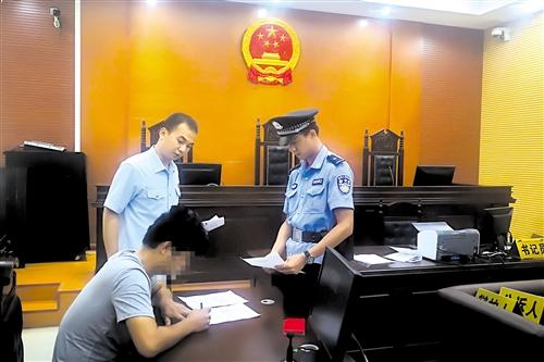 """江南(nan)區法院開展""""網狐(hu)行動Ⅴ""""取得良好成效"""