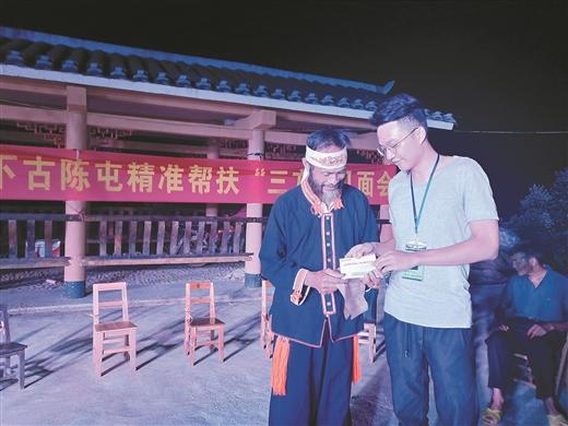 金秀司法所普法下鄉(xiang)助脫貧