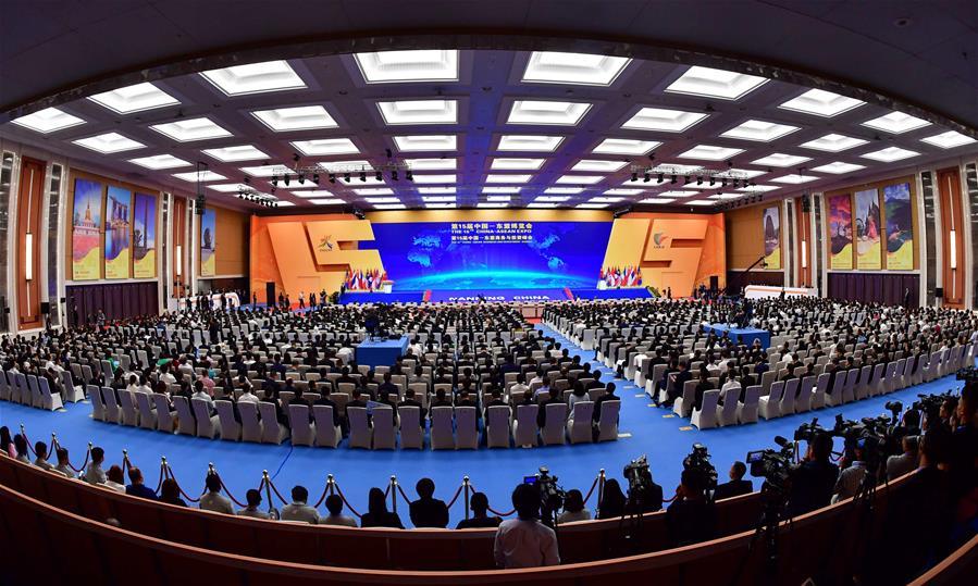 第十五届中国—东盟博览会开幕