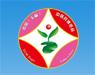 第十届中国(玉林)中医药博览会