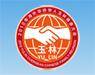 2018年海外华侨华人玉林恳亲大会