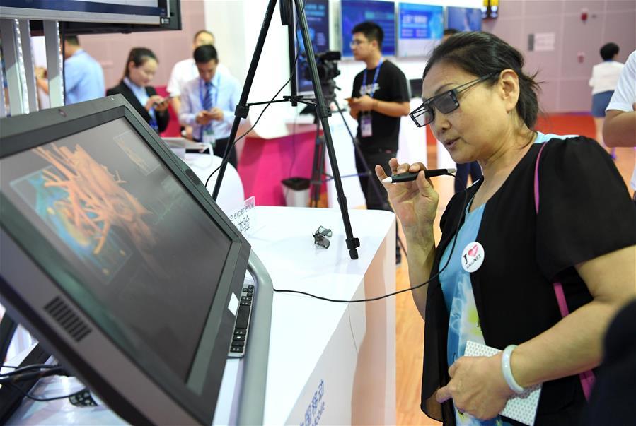 博览会上的高科技产品