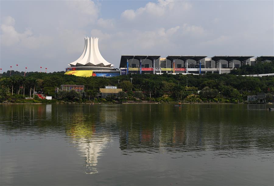 第十五届中国—东盟博览会闭幕