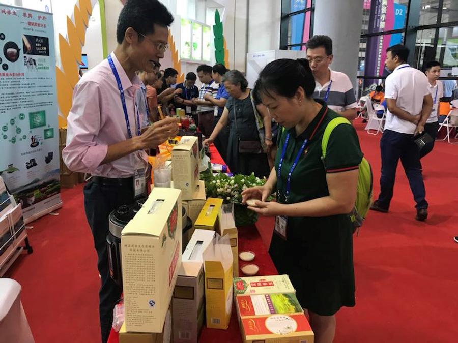 第15屆中國—東盟博覽會上橫縣茉莉産品受關注