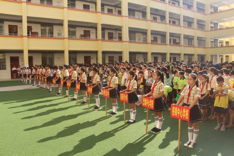 橫縣舉辦學校少年宮素質教育技能競賽