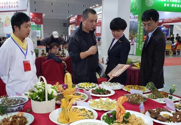 橫縣在第十九屆中國美食節獲評多個獎項
