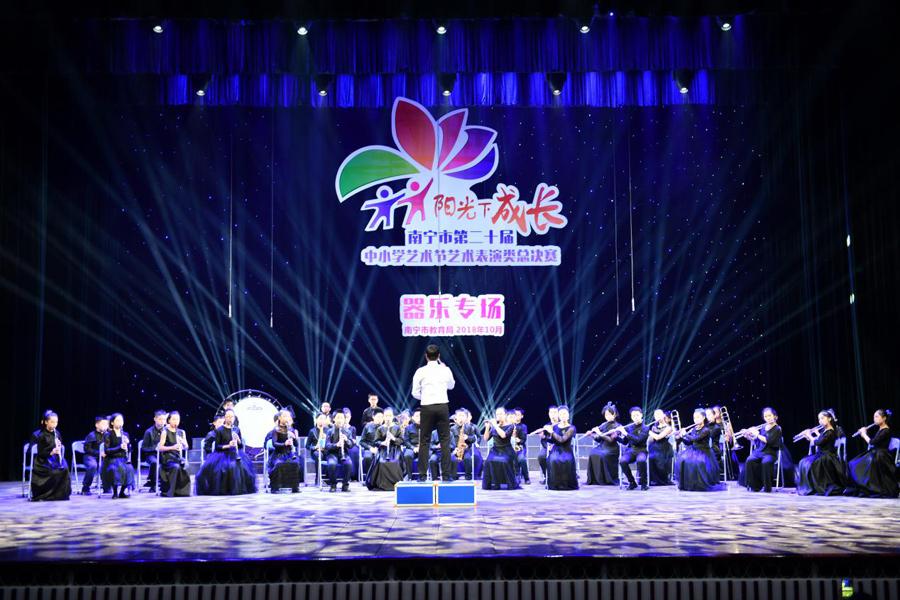 濱湖路小學管樂團在南寧市中小學藝術節器樂比賽中獲金獎