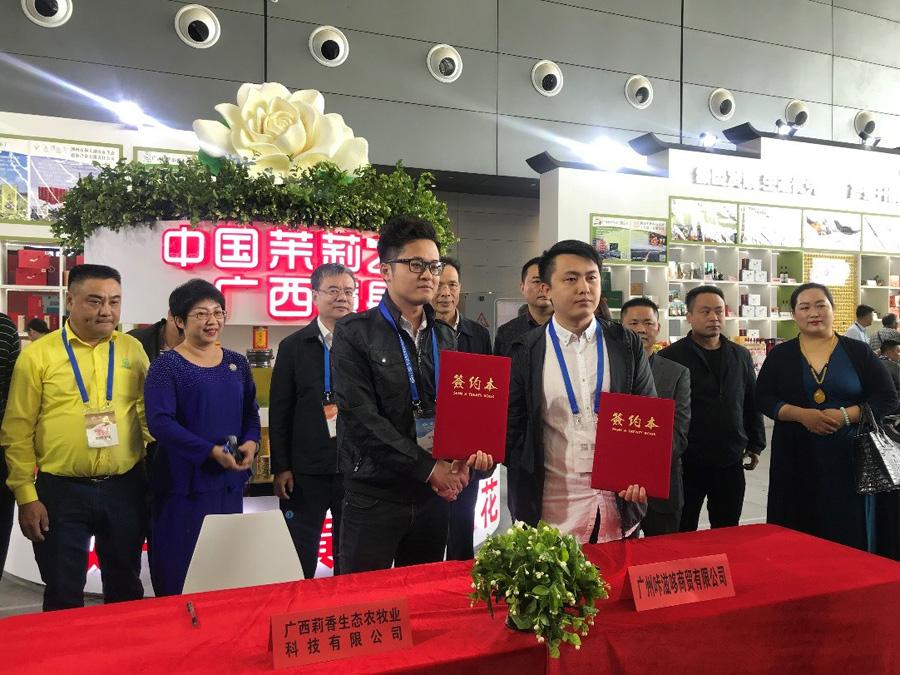 桂湘兩地商會簽署戰略合作協議 共推橫縣茉莉産業發展