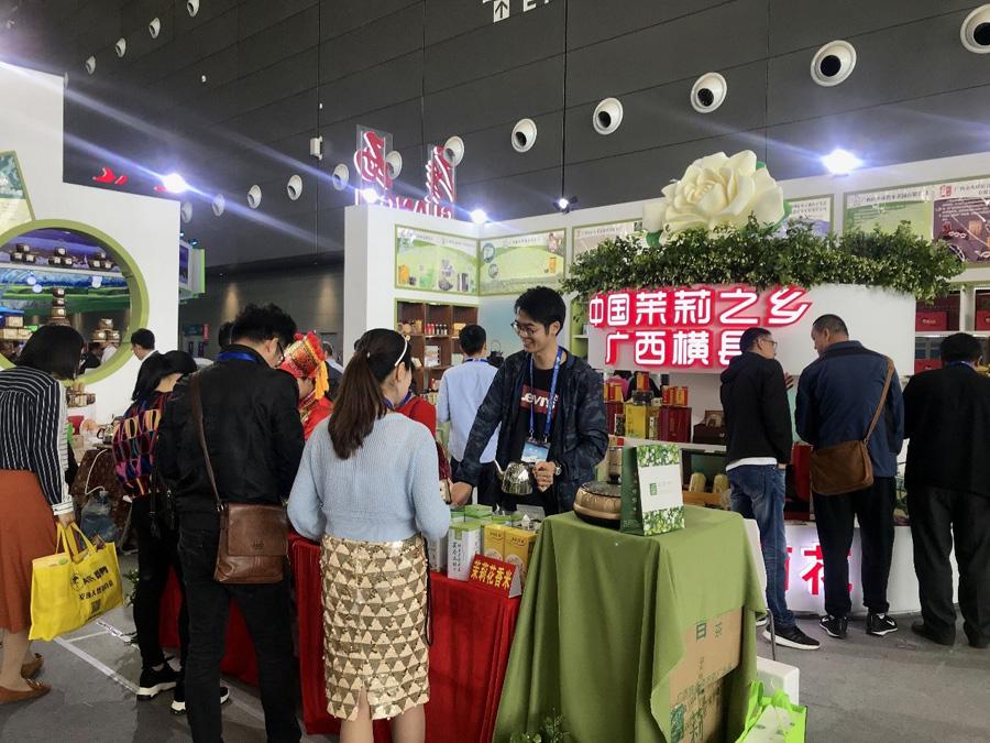 橫縣茉莉花茶在第十六屆中國國際農交會上榮獲金獎