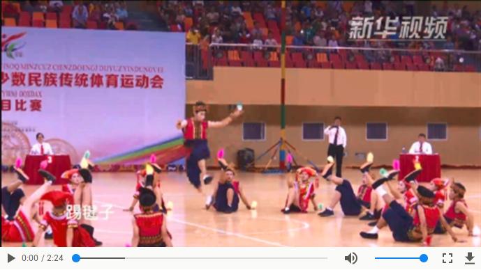 精彩!新奇!這就是少數民族傳統體育運動會
