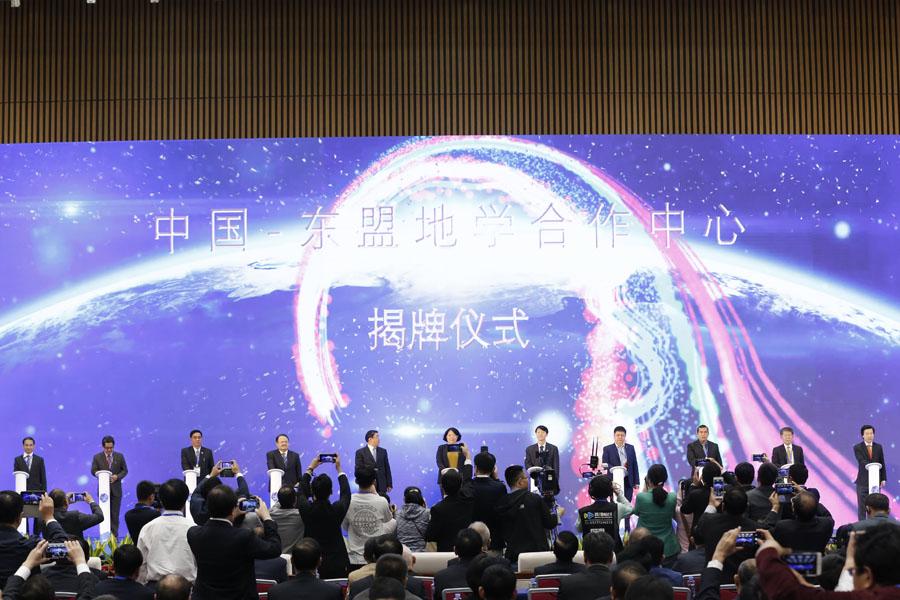2018中國—東盟礦業合作論壇