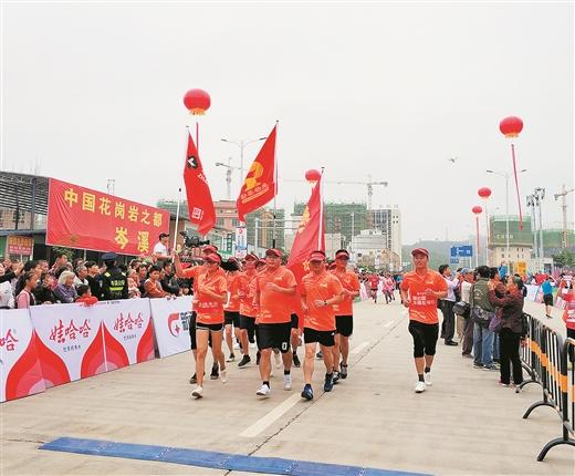 """""""奔跑吧·廣西""""生態馬拉松係列賽(岑溪站)舉行"""
