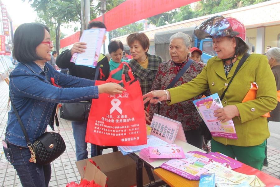 橫縣開展2018年世界艾滋病日宣傳活動