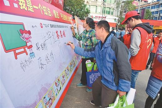 龍州開展憲法日宣傳活動