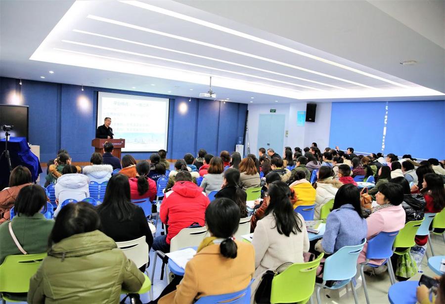 大數據智能學業平臺將在濱湖路小學試應用