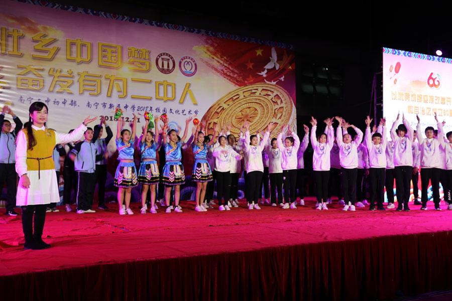 南寧二中初中部、新民中學舉辦文化節術節