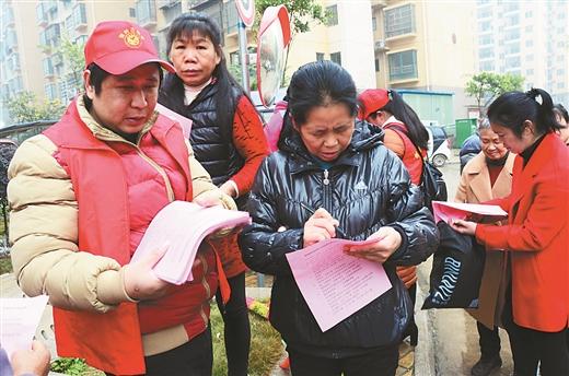 平桂區開展創建全國文明城市測評入戶問卷調查