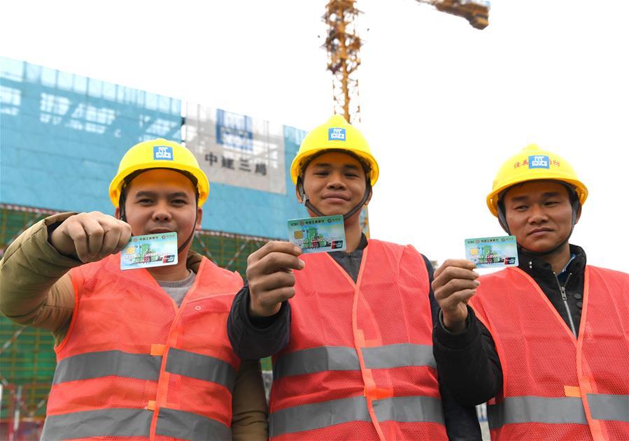 廣西:農民工有了專屬工資卡