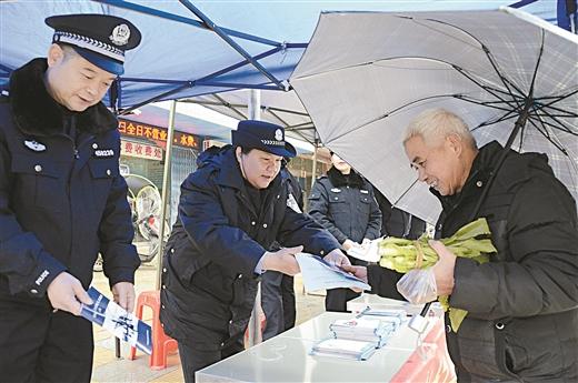 """賀州市公安局平桂分局開展""""110宣傳日""""活動"""