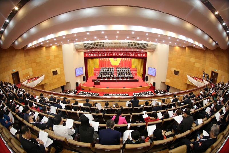 自治區十三屆人大二次會議舉行第三次全體會議