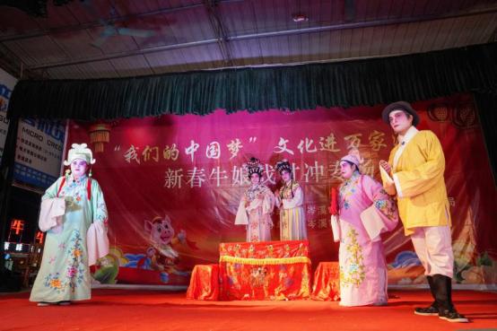 廣西岑溪:新春牛娘戲走進千萬家