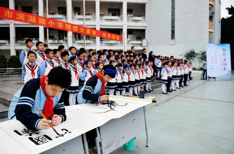 蘭香滿校園