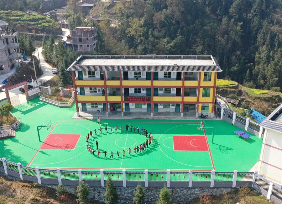 一所跨越兩省區的學校
