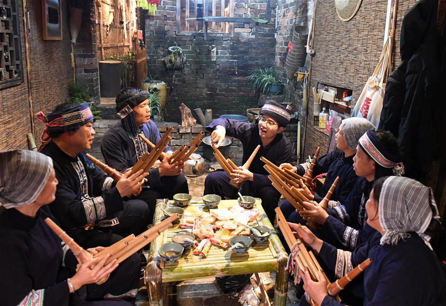 瑤族青年的文化傳承情