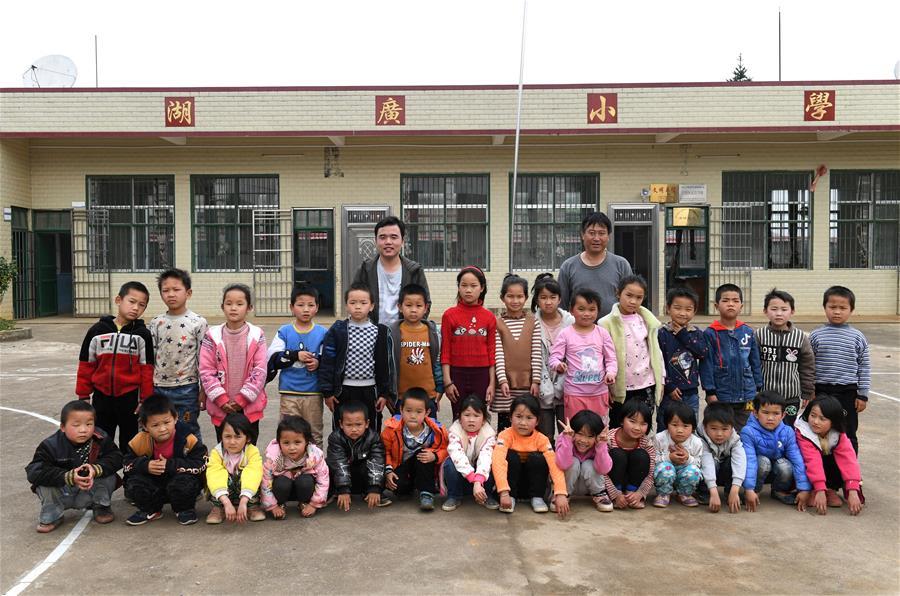 湖廣小學:跨越兩省區的教育堅守與接力
