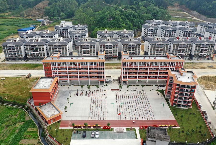 廣西都安:扶貧安置新區教育有保障