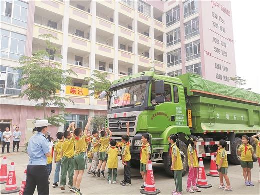 梧州市開展交通安全知識宣講進校園活動