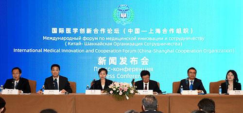 國際醫學創新合作論壇新聞發布會
