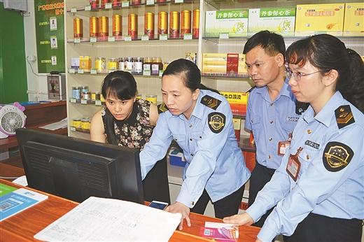 鐘山縣對藥品流通領域執業藥師開展專項檢查