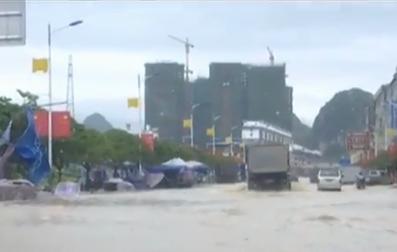 羅城:大暴雨襲擊 城區內澇嚴重
