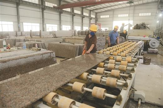 岑溪:提升石材産業創新能力