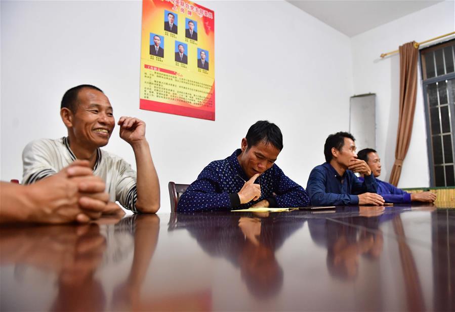 苗山脫貧影像志——跨省區苗寨的聯合黨支部