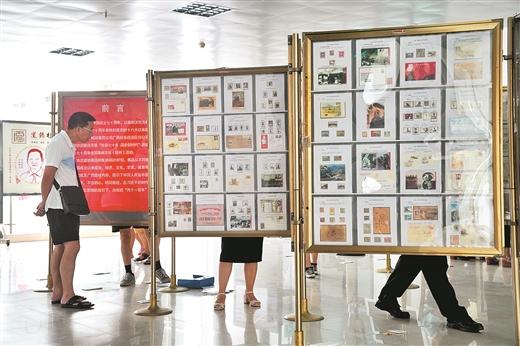 慶祝新中國成立70周年集郵文化巡回展覽在梧州舉行