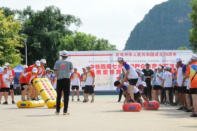 南崇鐵路項目部舉行全民健身運動會