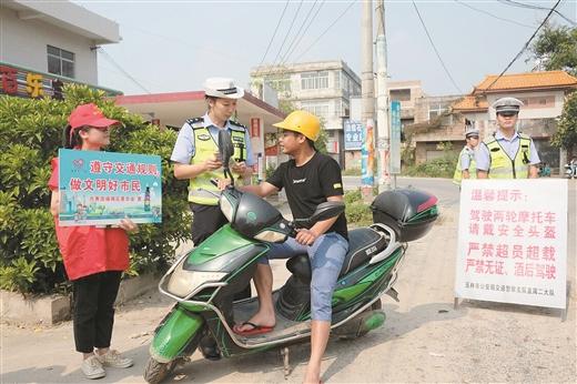 玉林交警開展交通安全勸導及宣傳活動