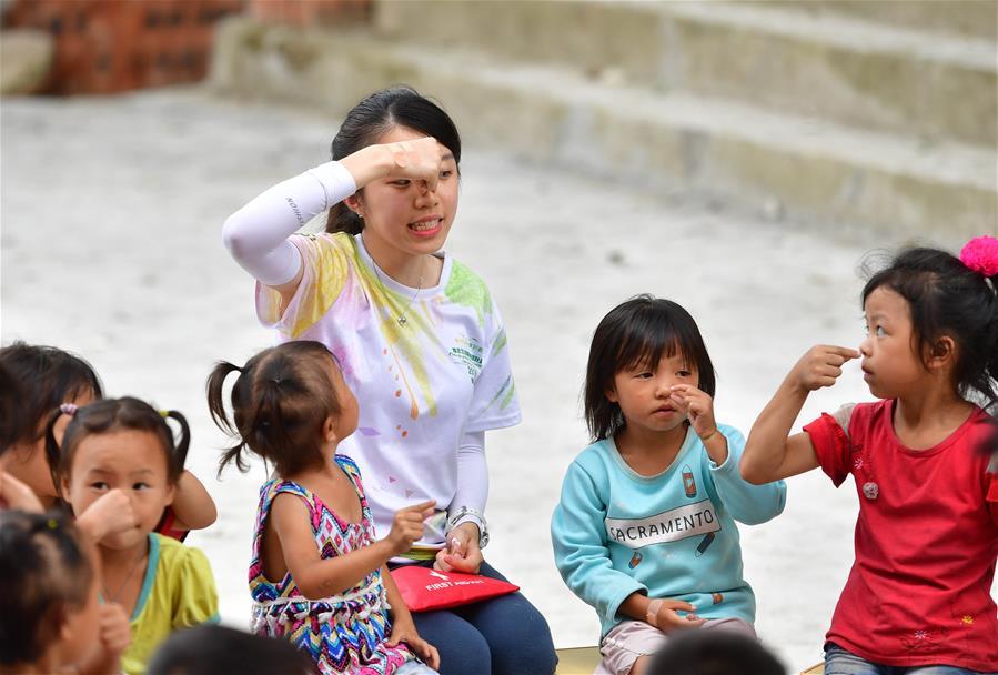 苗山脫貧影像志——烏英苗寨孩子們的暑假