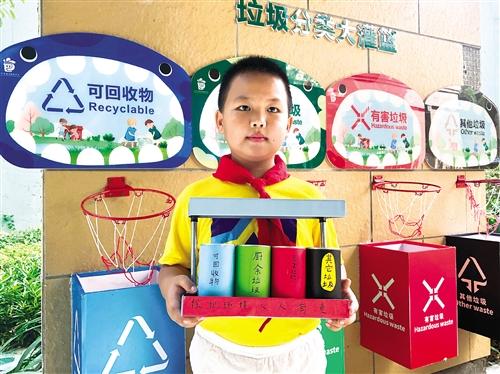 良慶區趣味遊戲普及垃圾分類知識