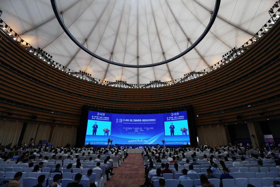 中國—東盟共商(shang)人工智能合作