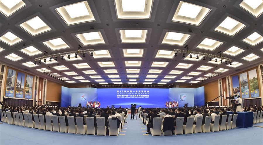 第十六屆中國—東盟博覽會開幕