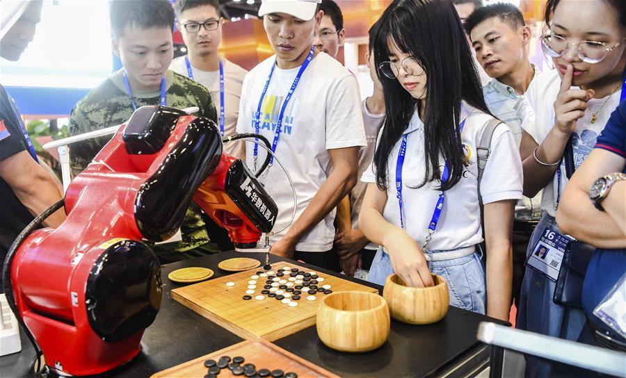 第十六屆中國—東盟博覽會上的高科技産品